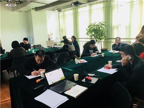 2018年3月23日《人力资源管控体系搭建》VIP沙龙活动