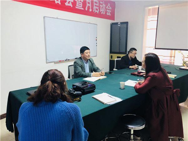 2018年4月河南小天才项目启动会