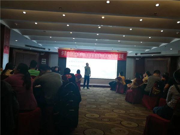 2018年5月,千赢国际官网下载建行培训