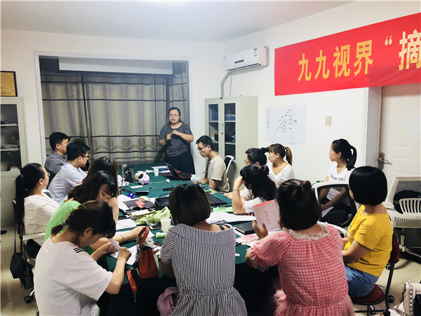2018年6月河南小天才项目服务