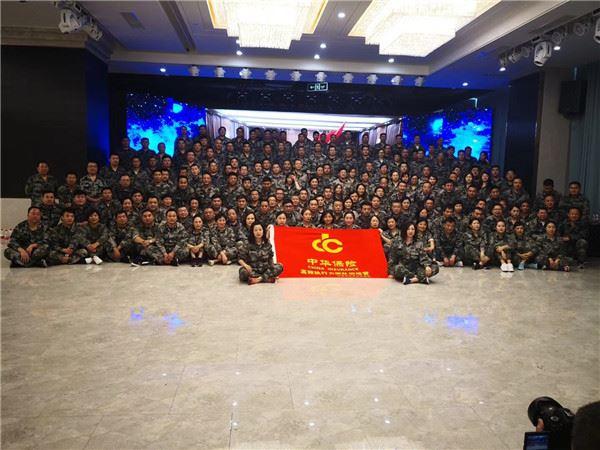 2018年7月,中華聯合保險