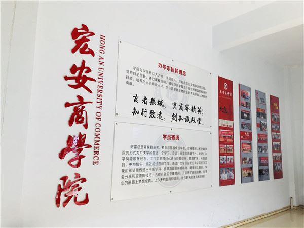 2018年7月营销服务管家之宏安商贸港