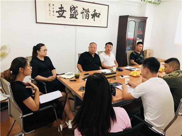 2018年8月,培训行业交流会