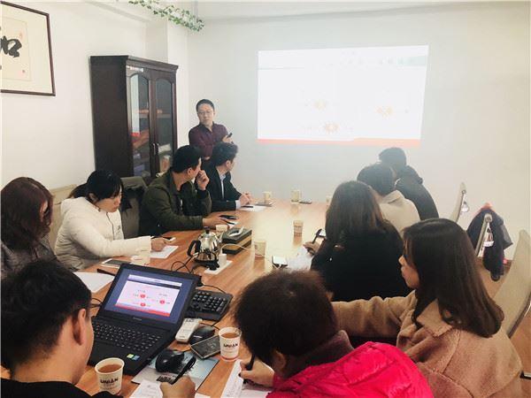 2018年11月,《管理为王-企业内部系统管理》沙龙