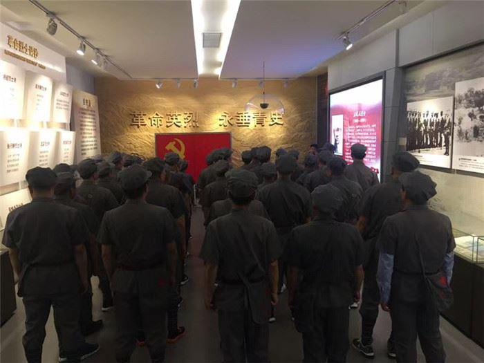 2019年6月,某机关第二批红色党建之旅