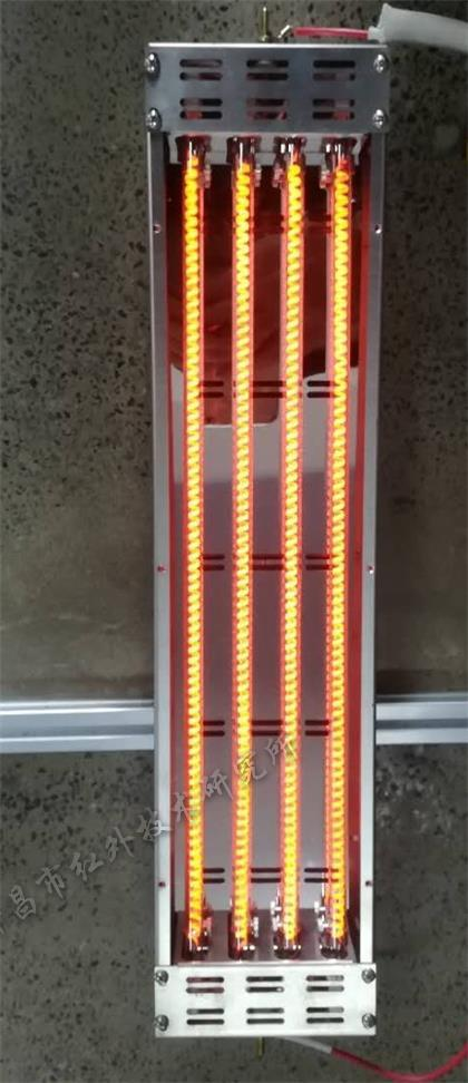 定制紅外加熱模塊