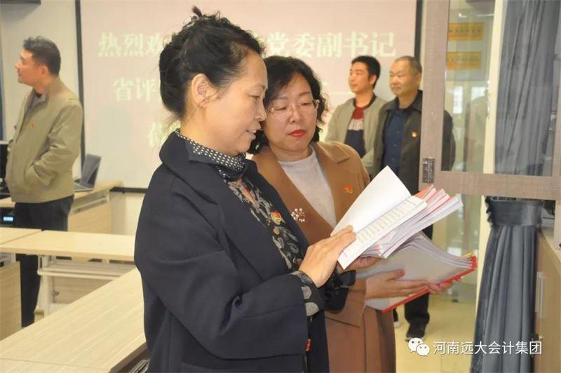 河南省注册会计师资产评估行业党委副书记万忠芝一行到我所调研主题教育工作
