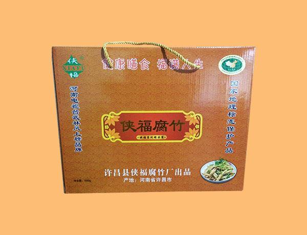 腐竹礼品盒