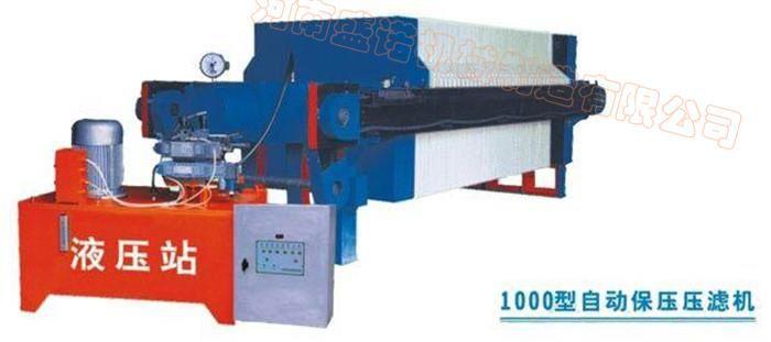 1000型自动保压压滤机