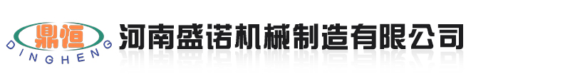 河南盛诺机械制造有限公司隶属河南省许昌市,是一家生产和销售系列板框压滤机、豆沙馅料脱水机、钢衬离子交换柱、淀粉糖成套设备的专业厂家。联系电话:15837480002