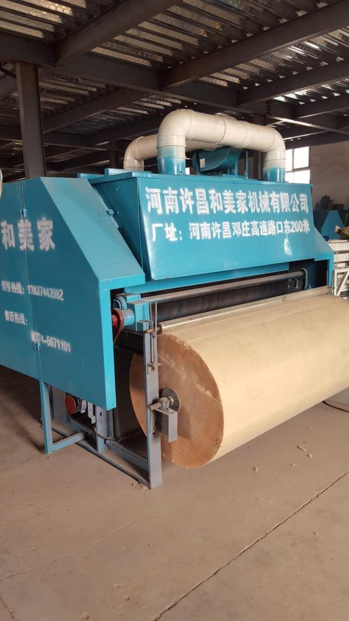 HMJ 梳理机(1.7/2.0)米