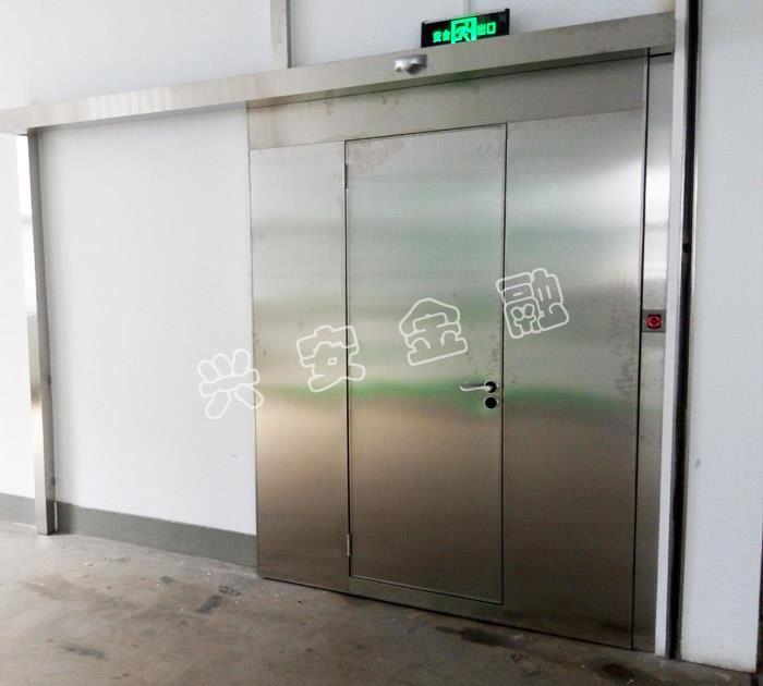 電動隔離防護門