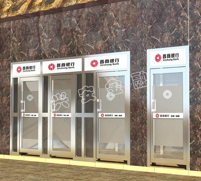 河南晉商銀行金融防護艙設備