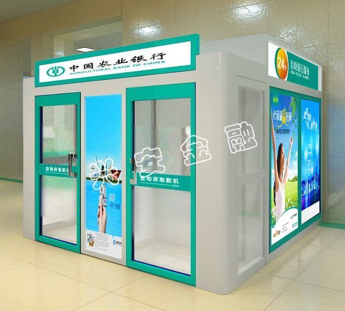 河南金融防護大堂式自助亭設備
