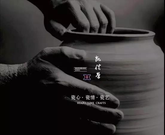 凯信荣钧瓷—文化交流是永远的