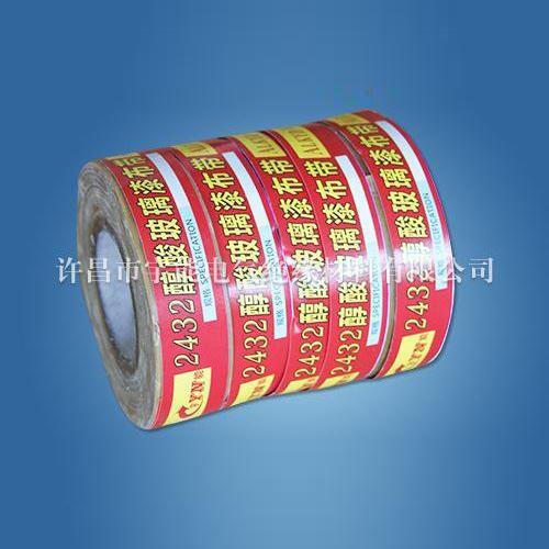 2210油性漆绸带0.08x15