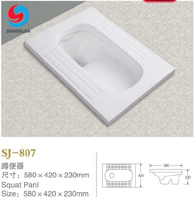 SJ-807