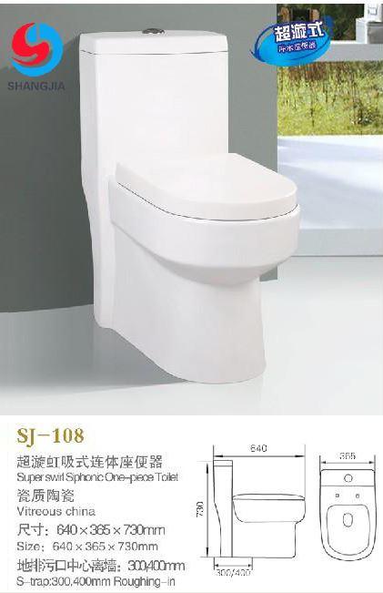 SJ-108