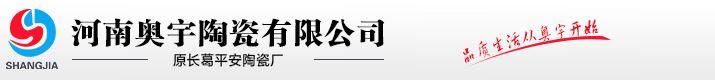 河南奥宇陶瓷有限公司是一家生产销售上佳卫浴的公司,欢迎咨询上佳卫浴相关问题。