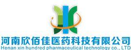 河南欣佰佳医药科技有限公司是一家生产销售空白贴生产厂家的公司,欢迎咨询空白贴生产厂家相关问题。