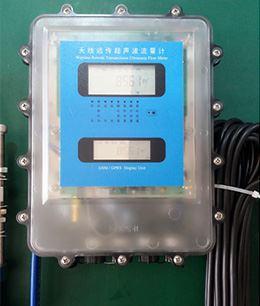 电池供电双声道插入式超声波主机