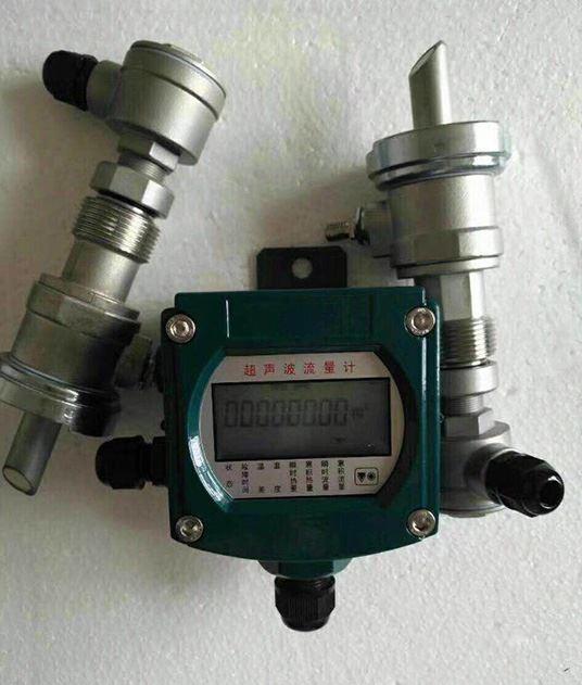 電池供電單聲道插入式超聲波
