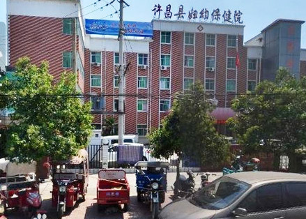 许昌县妇幼保健院附属医院