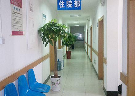 许昌县公疗医院