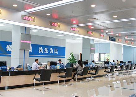 许昌县国家税务局