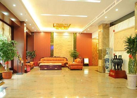 福源大酒店