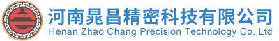 河南晁昌精密科技有限公司专业手机五金、3C电子产品、汽车五金零配件等锻造加工以及CNC五金研磨加工的高新科技企业。