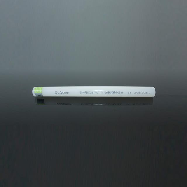 耐熱pe-rt地暖管S4 DN20