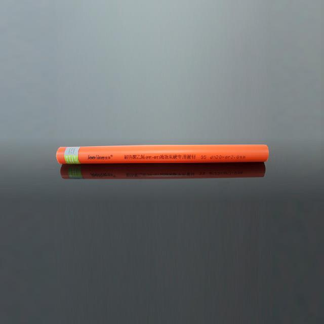 耐熱pe-rt地暖管S5 DN20(橘色)