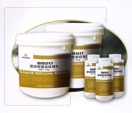 華硅加成型液體硅橡膠8820