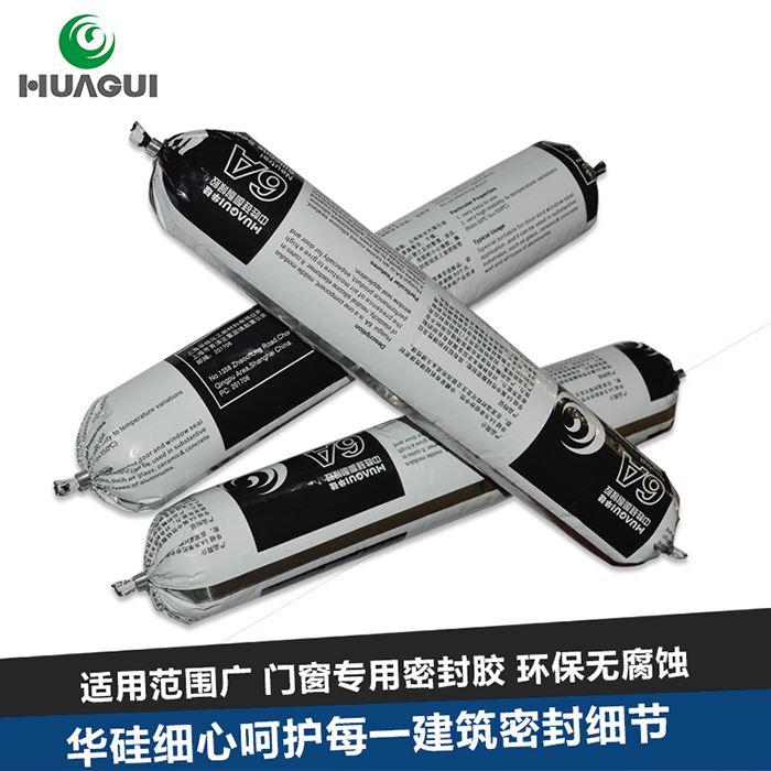 華硅6A中性硅酮耐候膠