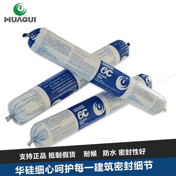 华硅6C幕墙专用耐候胶