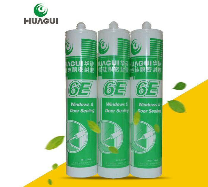 華硅6E硅酮密封膠
