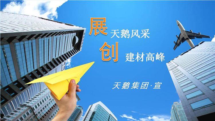 天鵝鋁業工藝流程介紹