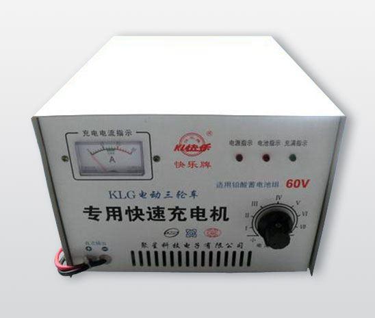 工程电动车充电机