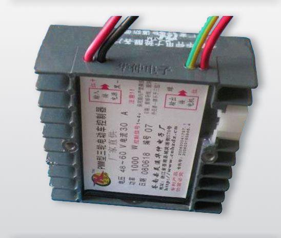 工程电动车控制器