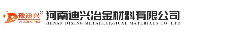 河南迪兴冶金材料有限公司是专业预合金粉生产厂家,产品包括多单质合金粉类、工具专用预合金粉、加强预合金粉末等,价格实惠服务周到!