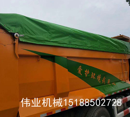 自卸鋼絲自動傳動伸縮篷布
