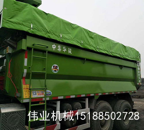 自卸車傳動環保伸縮篷布密閉系統