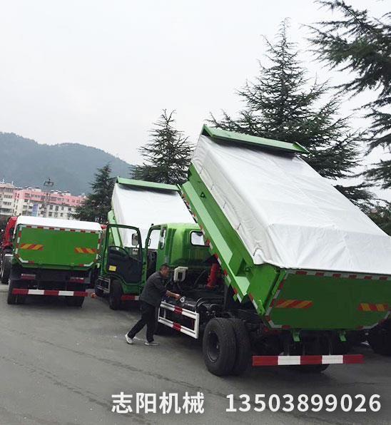 自卸车渣土车环保加盖