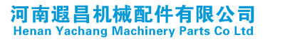 长葛市志阳机械配件加工厂是一家生产销售渣土车环保盖的公司,欢迎咨询渣土车环保盖相关问题。