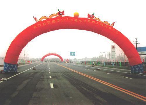许昌市交通标志标牌有限公司热烈祝…