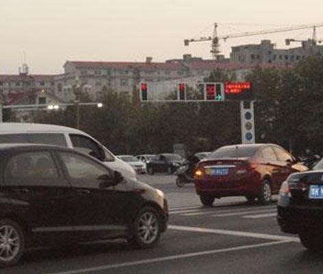 城市道路信号灯