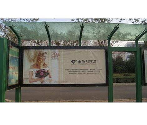 公交车站台