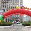 2015年8月8日河南葛天律师事务所乔迁庆典